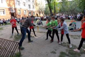 Sąsiedzka potańcówka - impreza integracyjna 2019